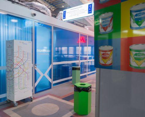 Офис гугла в Москве метро
